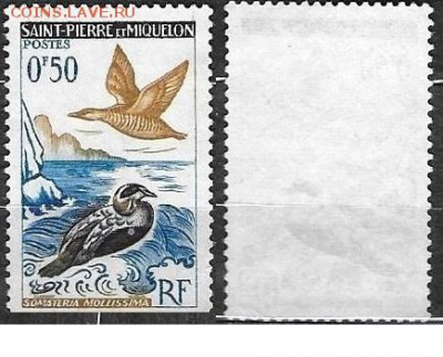 Сен Пьер и Микелон 1963. ФИКС. Mi PM 398*. Гаги - Сен Пьер и Микелон 398