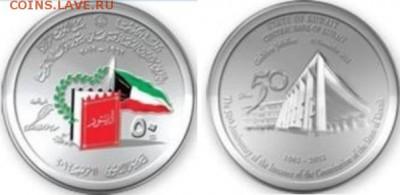 Очень крупная иностранная медь - кувейт бронза.JPG