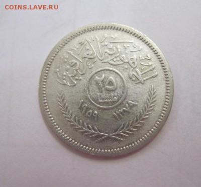 25 филсов Ирак 1959   до 20.01.19 - IMG_3862.JPG