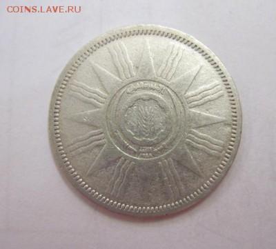 25 филсов Ирак 1959   до 20.01.19 - IMG_3860.JPG