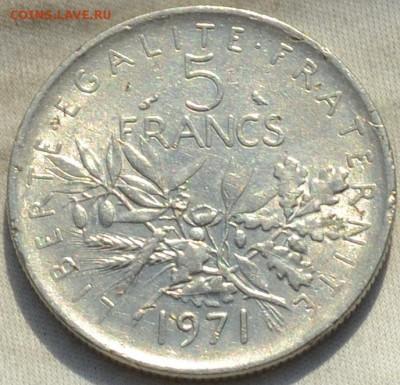 Франция 5 франков 1971. 22. 01. 2019. в 22 - 00. - DSC_0212