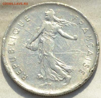 Франция 5 франков 1971. 22. 01. 2019. в 22 - 00. - DSC_0213