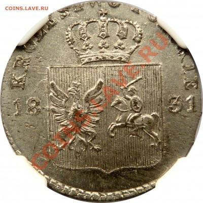 Коллекционные монеты форумчан (регионы) - 10 g. 1831 KG Revolution MS-64  (4)
