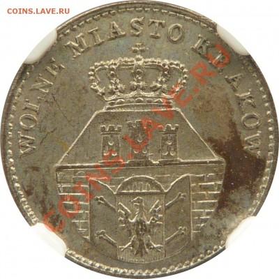 Коллекционные монеты форумчан (регионы) - 5 g. 1835 Krakow MS-63 (2).JPG
