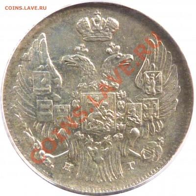 Коллекционные монеты форумчан (регионы) - 1 Zl. 1840 NG MS-63 (3).JPG