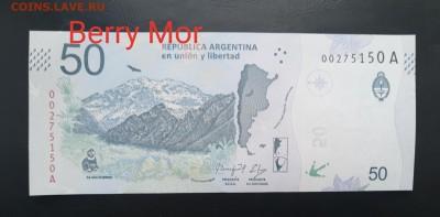 АРГЕНТИНА 50 песо 2017г., ДО 25.01. - Аргентина 50 песо 2017г., В.(1)(1)