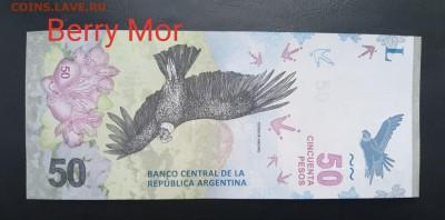АРГЕНТИНА 50 песо 2017г., ДО 25.01. - Аргентина 50 песо 2017г., А.(1)(1)