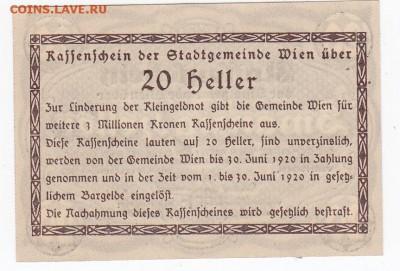 Нотгельд-Вена 20 геллеров 1920 до 27.01 в 22:00 - IMG_20190121_0010