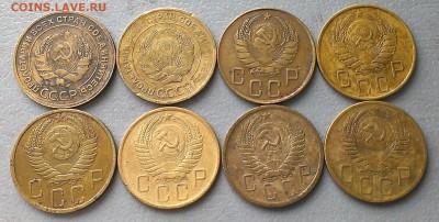 5 копеек ранние 8 монет,до 27.01.19г в 22:00 по мск - IMAG7762_1