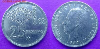 Испания - 25 песет (82) 1980 года до 27.01 - испания 25 песет 1980 года