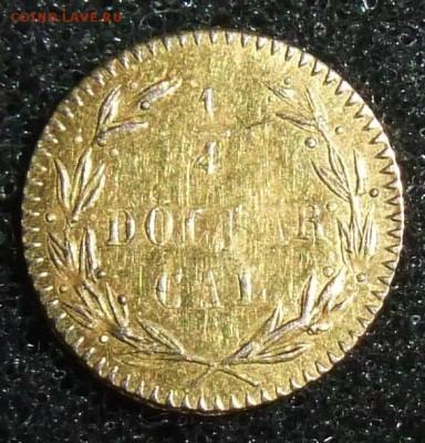 Монеты США. Вопросы и ответы - DSCF6452.JPG