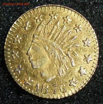 Монеты США. Вопросы и ответы - DSCF6450.JPG
