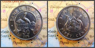 Уганда 50 центов, 1976 - 6