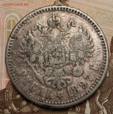 1907 - фальшаки или фуфло? - 1897_1.JPG