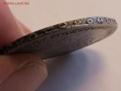 1 рубль 1725 год - 391