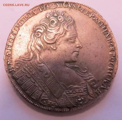 1 рубль 1731 год - 21