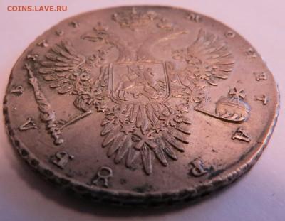 1 рубль 1731 год - 23