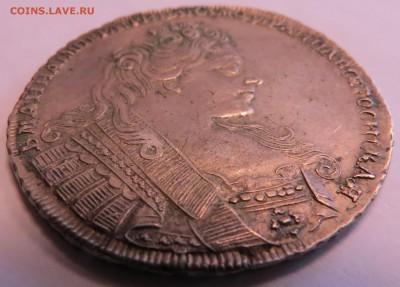 1 рубль 1731 год - 24