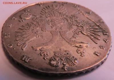 1 рубль 1731 год - 26
