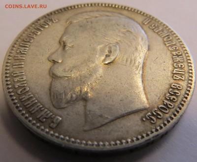 1 рубль 1904!!! - 5993