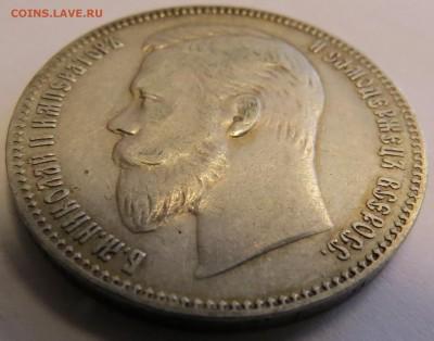 1 рубль 1904!!! - 5994