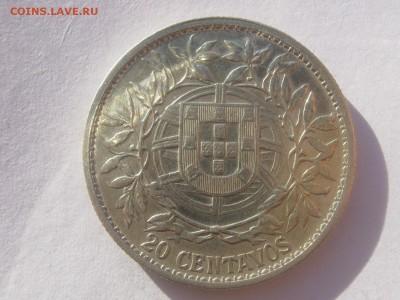 Португалия - IMG_6676.JPG