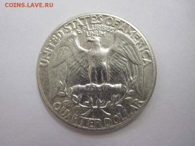 25 цент США 1942 до 27.01.19 - IMG_2881.JPG