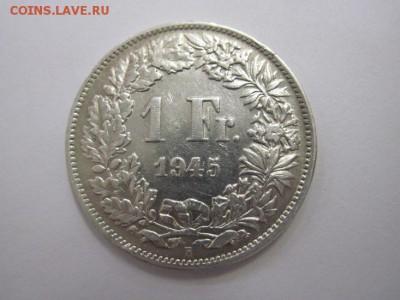 1 франк Швейцария 1945 до 27.01.19 - IMG_2883.JPG