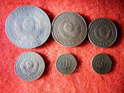 1,2,3,5 копеек 1924г и полкопейки 1925 и 1927г. - DSCN2329[1].JPG