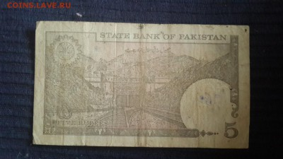 27.01.19 в 22.00 - Пакистан