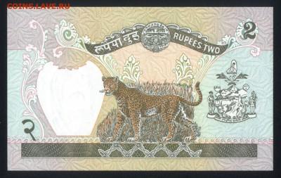 27.01.19 в 22.00 - непал2