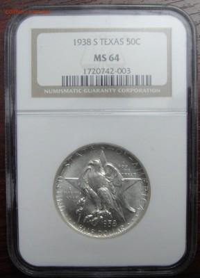 Монеты США. Вопросы и ответы - DSC01213.JPG