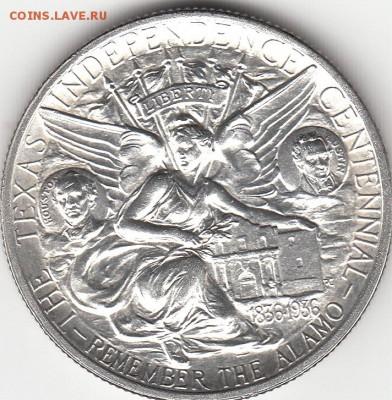 Монеты США. Вопросы и ответы - IMG_00016