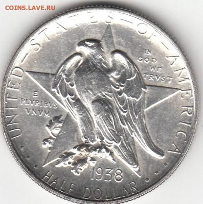 Монеты США. Вопросы и ответы - IMG_00015