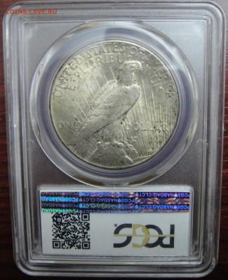 Монеты США. Вопросы и ответы - DSC01224.JPG