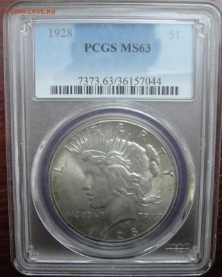 Монеты США. Вопросы и ответы - DSC01221.JPG