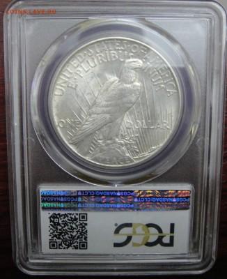 Монеты США. Вопросы и ответы - DSC01219.JPG