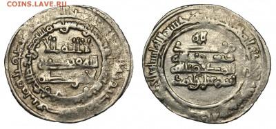 Саманиды, дирхем, м.д. Нишапур, 293 г.х.; до 31.01 22-00МСК - Nishapur