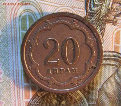 Таджикистан 20 дирамов  2001 г       до 01.02    22 ч - IMG_3467.JPG