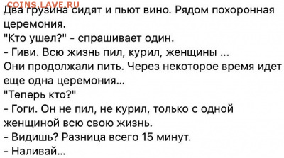 юмор - image (1)