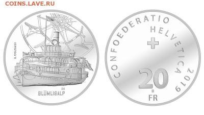 Монеты с Корабликами - 3717