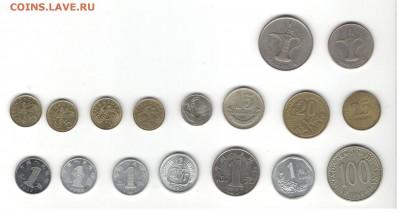 Иностранные монеты, 200 штук, 50 стран - ФИКС цены - Подборка иностранных, скан Г, сторона 1