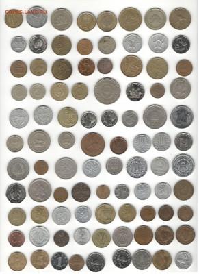 Иностранные монеты, 200 штук, 50 стран - ФИКС цены - Подборка иностранных, скан Б, сторона 2