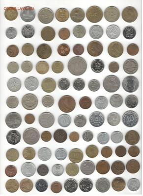 Иностранные монеты, 200 штук, 50 стран - ФИКС цены - Подборка иностранных, скан Б, сторона 1