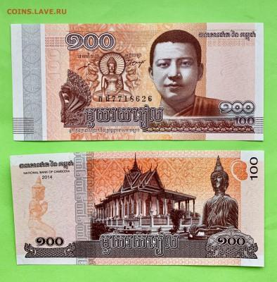 100 риелей Камбоджа 2014 UNC пресс - 3B61A28C-3692-4D20-9B65-A24AED4B9E9C