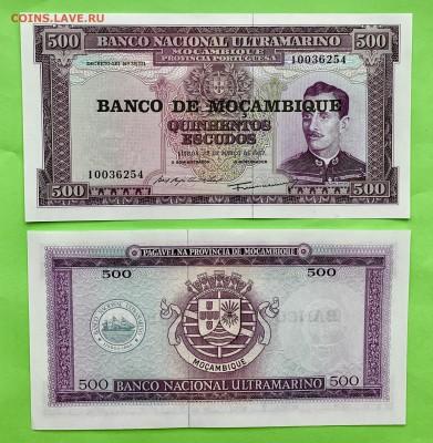 500 эскудо Мозамбик UNC пресс - C3C526FF-4A2C-4BD6-8EBF-36DA4998A4FD
