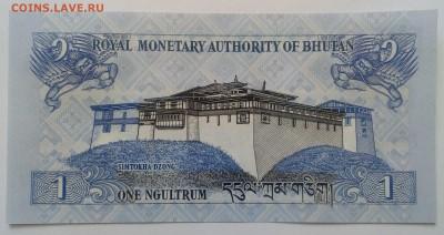 Бутан 1 нгултрум до 31.01 в 22.00 - IMG_20190129_133906