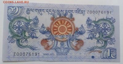 Бутан 1 нгултрум до 31.01 в 22.00 - IMG_20190129_133856