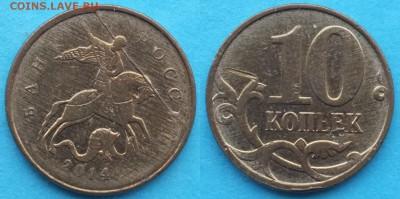 Бракованные монеты - 10_копеек_2014.JPG