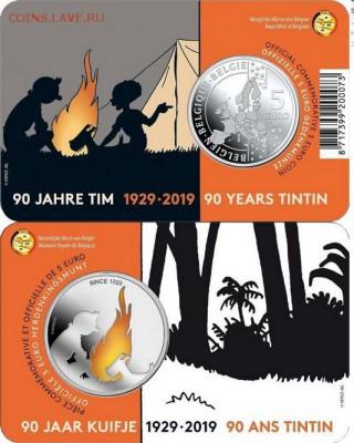 Монеты с изображением собак. - Бельгия, 5 евро, 2019г.. Тинтин.JPG
